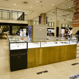 Shinsegae Department Store, Gangnam Branch