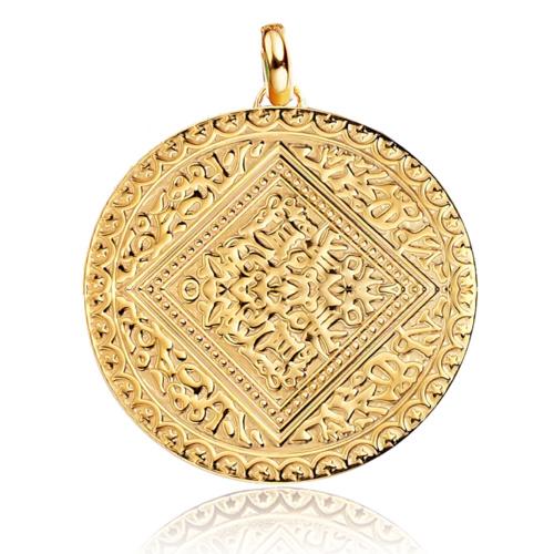 Gold Vermeil Marie Mini Pendant Charm - Monica Vinader