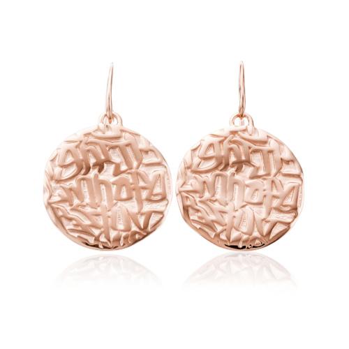 Rose Gold Vermeil Atlantis Earrings - Monica Vinader