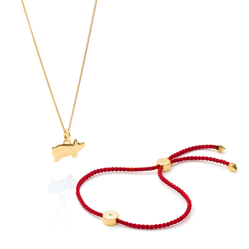 Chinese Zodiac Pendant Charm Necklace and Linear Solo Friendship Bracelet Set - Monica Vinader