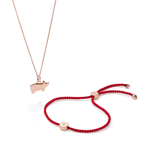 Chinese Zodiac Pendant Charm Necklace and Linear Solo Friendship Bracelet Set - Monica Vinader